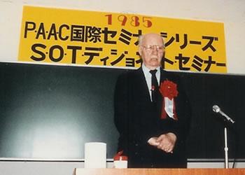 SOTの創始者のDr.ディジョネットも来日したときに、セミナーを開催しています。