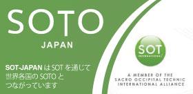 side_soto